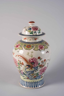 Chinese Porcelain Covered Vase