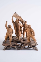 Oriental Carved Wooden Figure Group, Men Carrying Flag