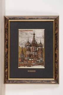 Framed Colored Lithograph of Moscow