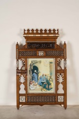 Inlaid Islamic Style Screen with Orientalist Image